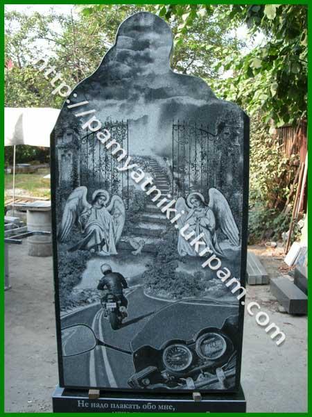 Заказать надгробный памятник в петрозаводске памятники в калининграде цены перми